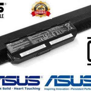 Bateria para notebook Asus A32-k53, K53, K53e, K53f, K53u y K53s.